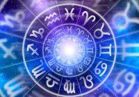 2019. gada rudens būs laimīgs periods šīm četrām zodiaka zīmēm. Gatavojieties pārmaiņām!